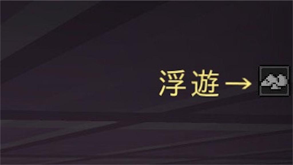 f:id:mutsuki03:20181116092415j:image