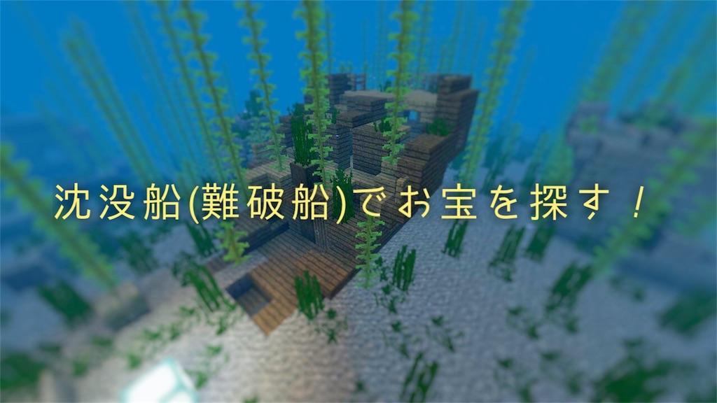 f:id:mutsuki03:20181120093522j:image