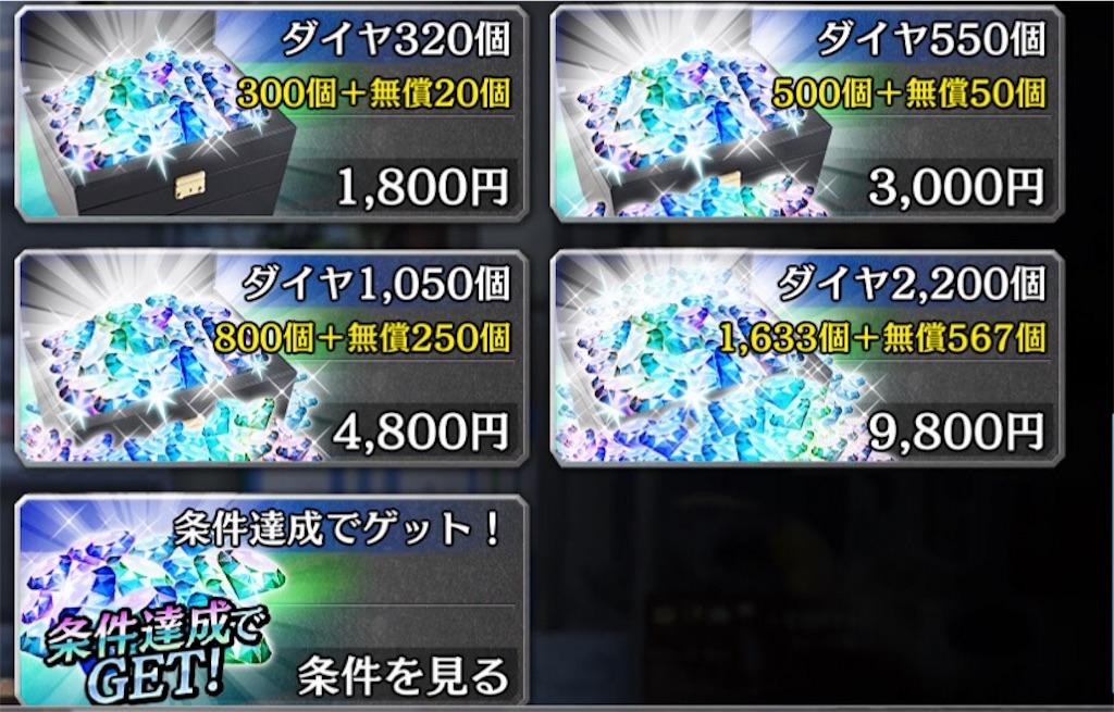 f:id:mutsuki03:20181126103330j:image
