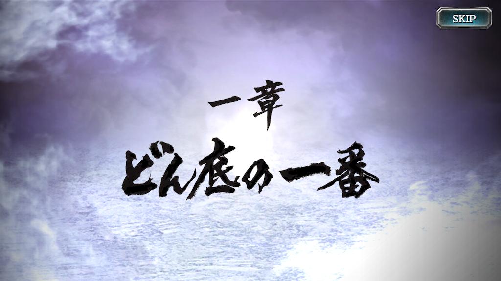 f:id:mutsuki03:20181201173545p:image
