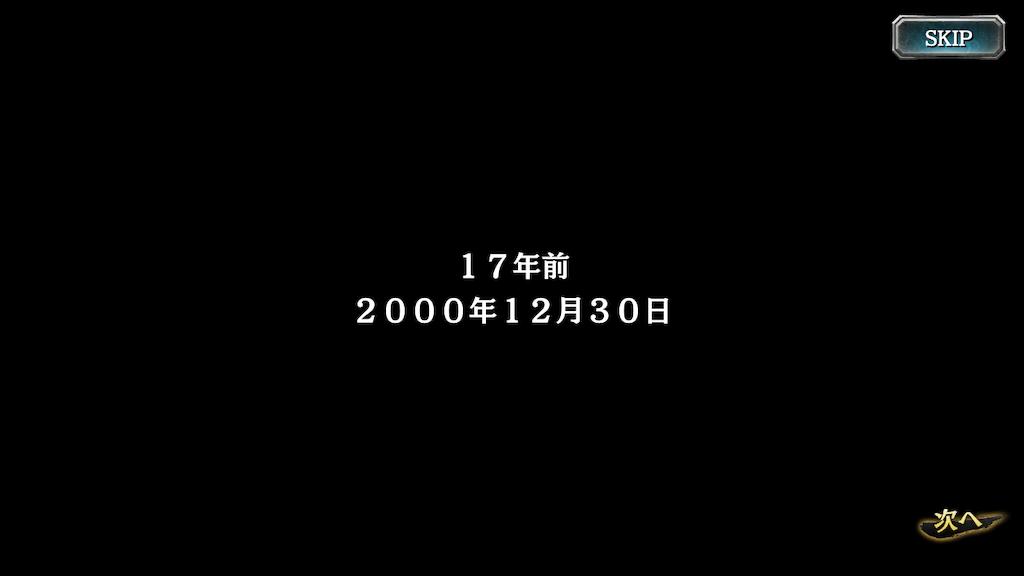 f:id:mutsuki03:20181201173629p:image