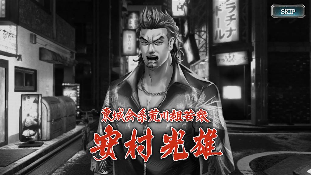 f:id:mutsuki03:20181202080237p:image
