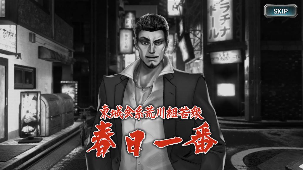 f:id:mutsuki03:20181202080255p:image