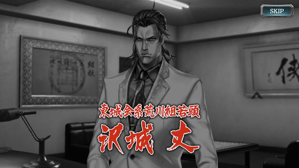 f:id:mutsuki03:20181202080320p:image