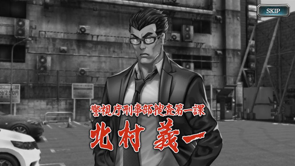 f:id:mutsuki03:20181205091223p:image