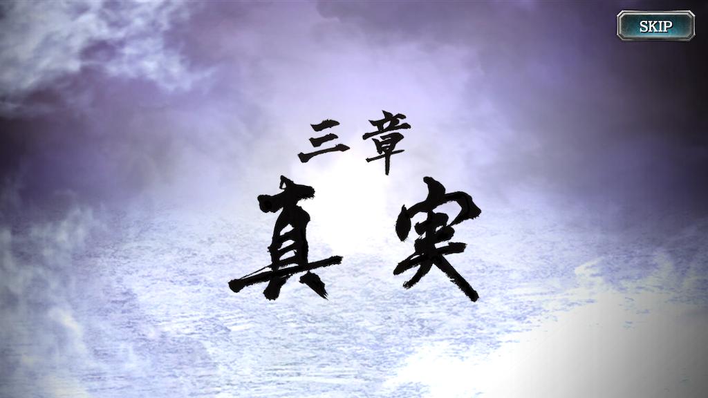 f:id:mutsuki03:20181205093106p:image