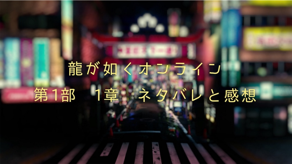 f:id:mutsuki03:20181205200651j:image
