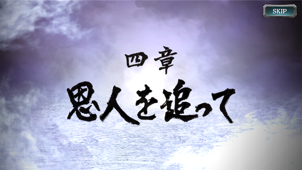 f:id:mutsuki03:20181206091900p:image