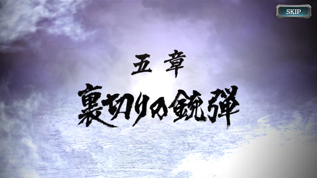 f:id:mutsuki03:20181206093720p:image
