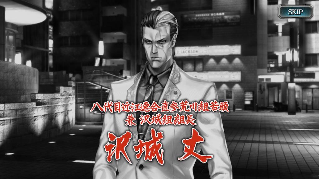 f:id:mutsuki03:20181206093933p:image