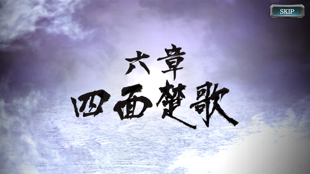 f:id:mutsuki03:20181211074820p:image