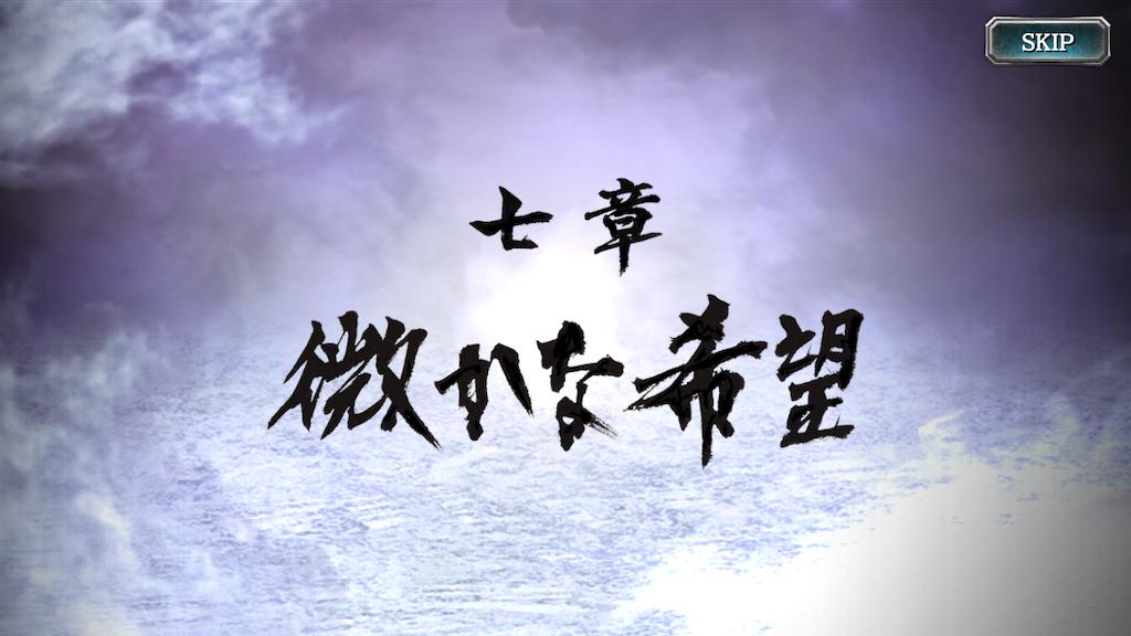 f:id:mutsuki03:20181213074012p:image