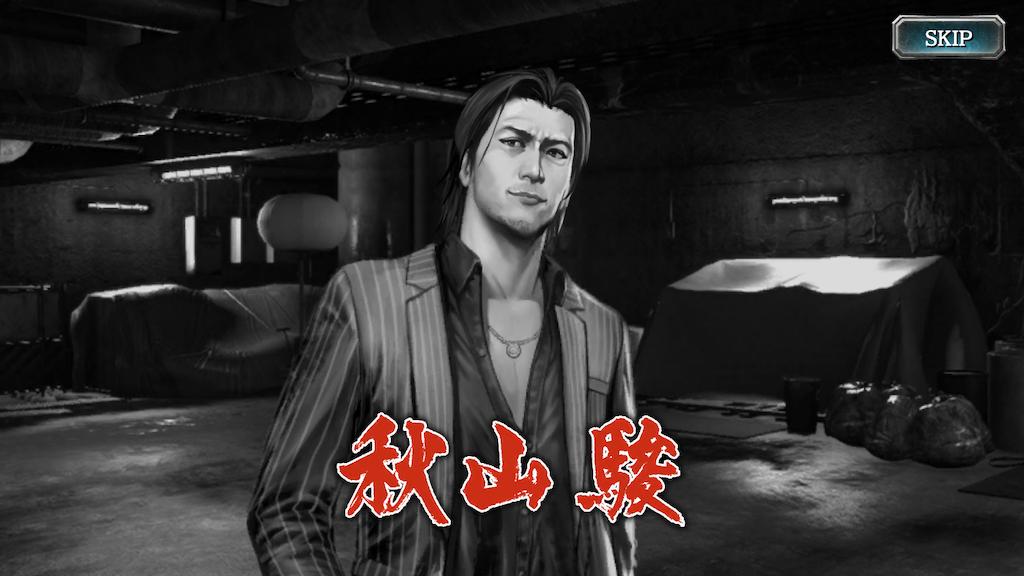 f:id:mutsuki03:20181213074607p:image