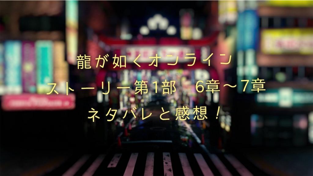 f:id:mutsuki03:20181214073501j:image
