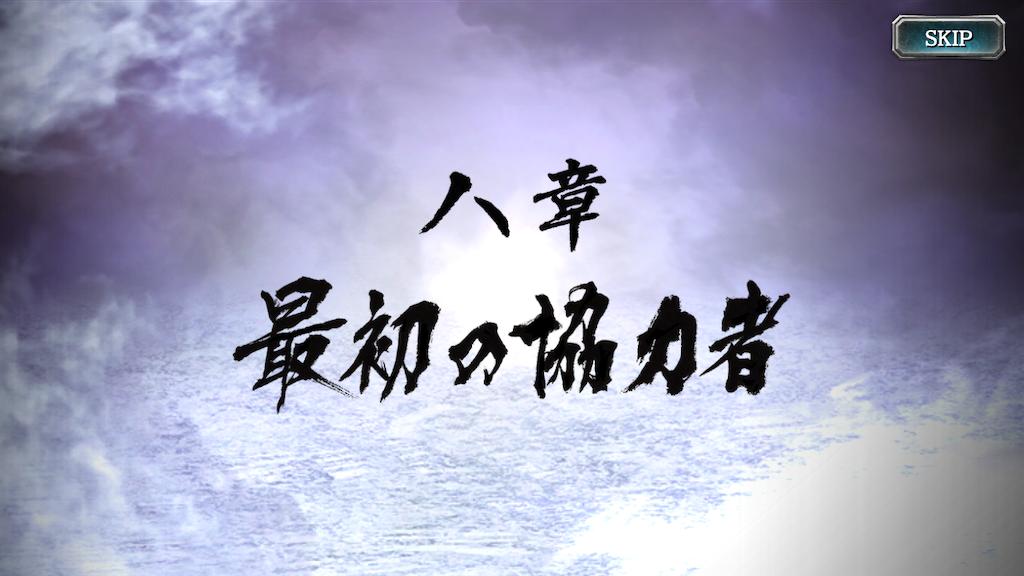 f:id:mutsuki03:20181214075754p:image