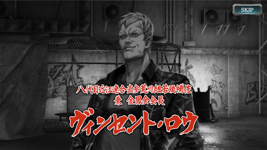 f:id:mutsuki03:20181216081513p:image