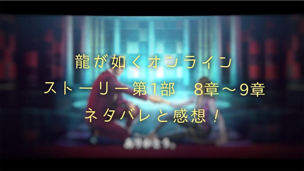 f:id:mutsuki03:20181217103410j:image