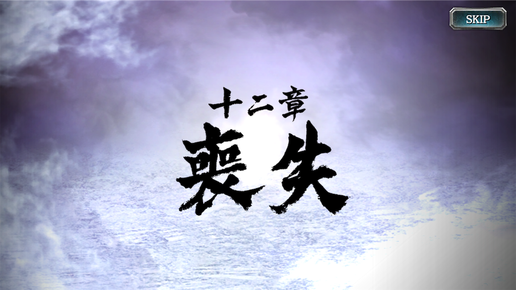 f:id:mutsuki03:20190103104012p:image
