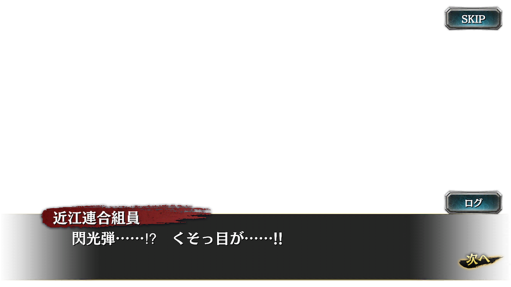f:id:mutsuki03:20190103110333p:image