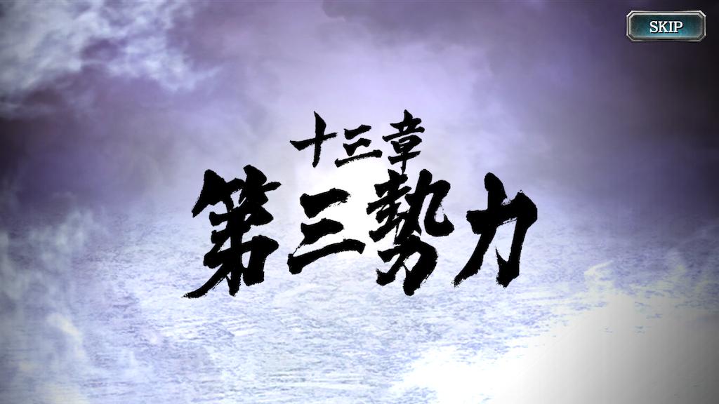 f:id:mutsuki03:20190103110633p:image