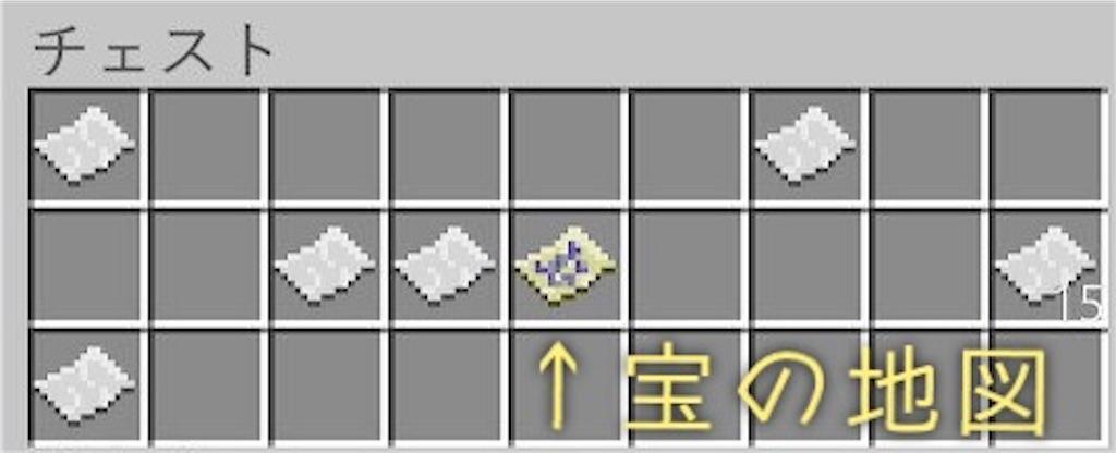 f:id:mutsuki03:20190120104432j:image