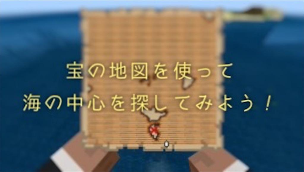 f:id:mutsuki03:20190120105550j:image