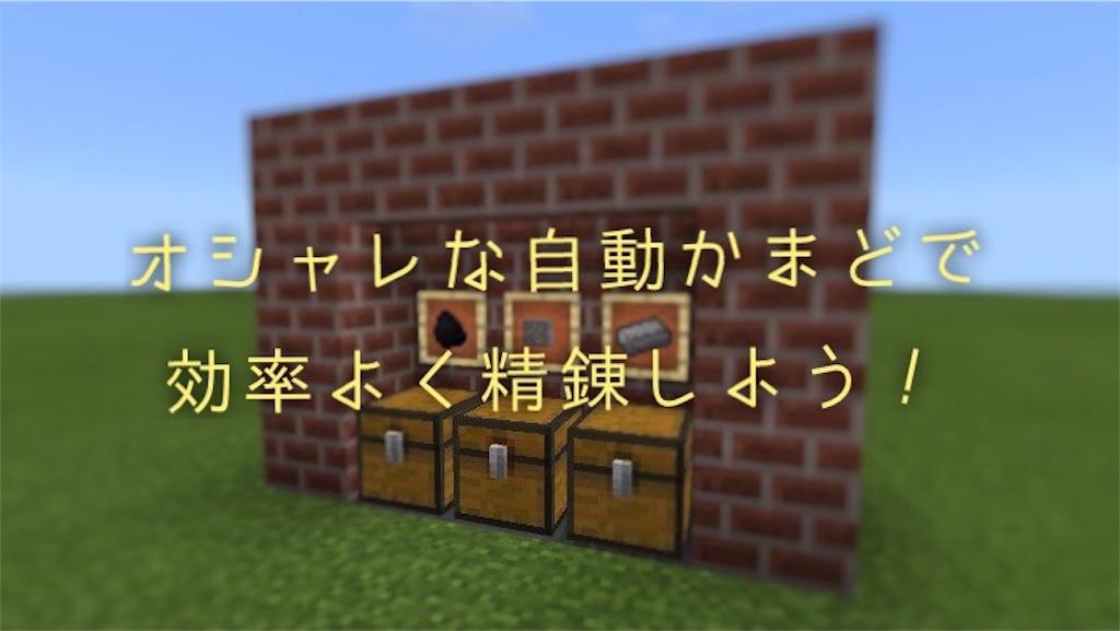 f:id:mutsuki03:20190128103030j:image