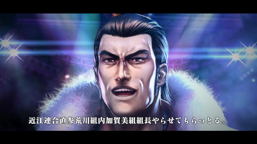 f:id:mutsuki03:20190203104341p:image