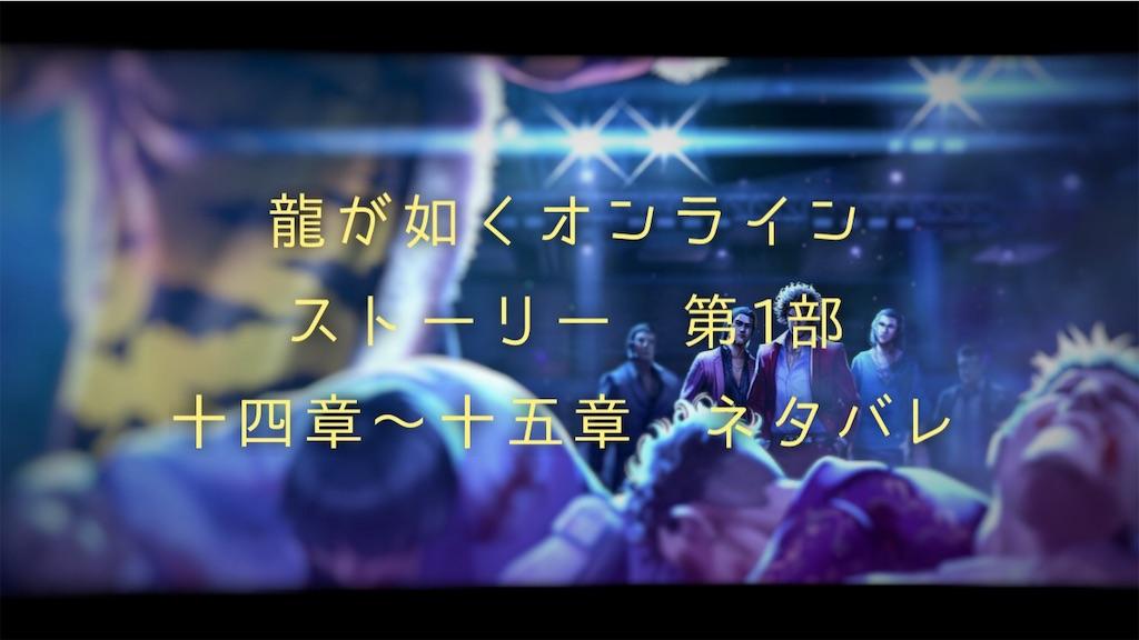 f:id:mutsuki03:20190208095435j:image