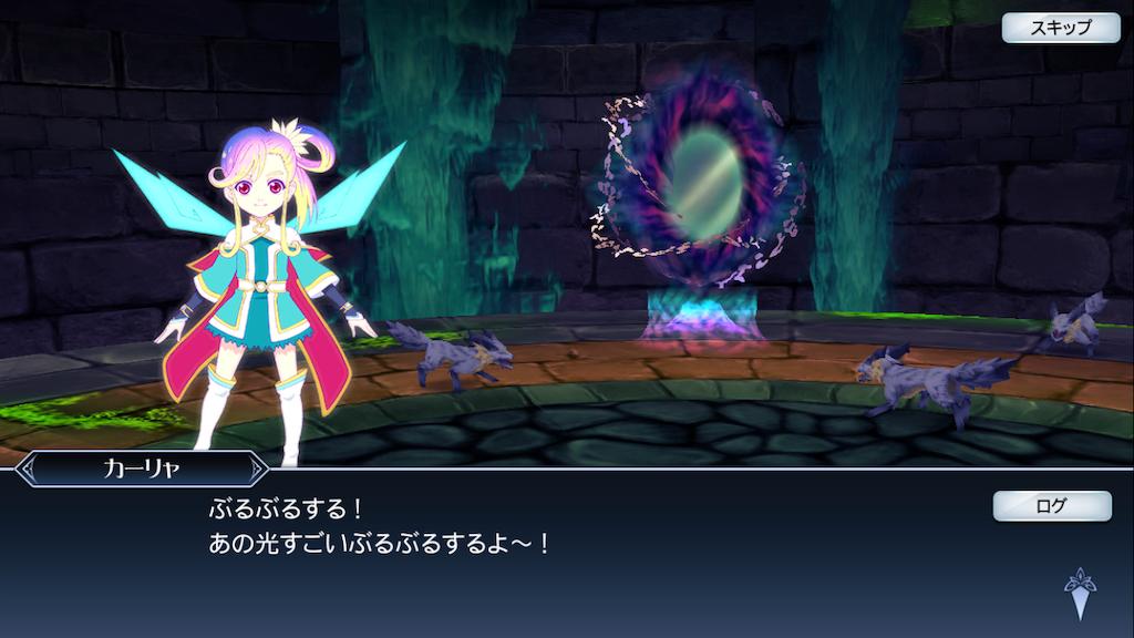 f:id:mutsuki03:20190224110810p:image