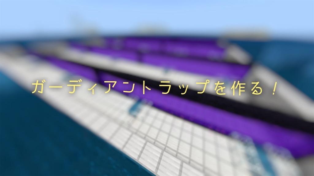f:id:mutsuki03:20190227102608j:image