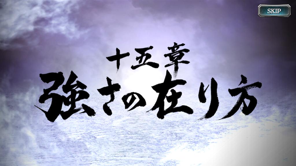 f:id:mutsuki03:20190301112053p:image