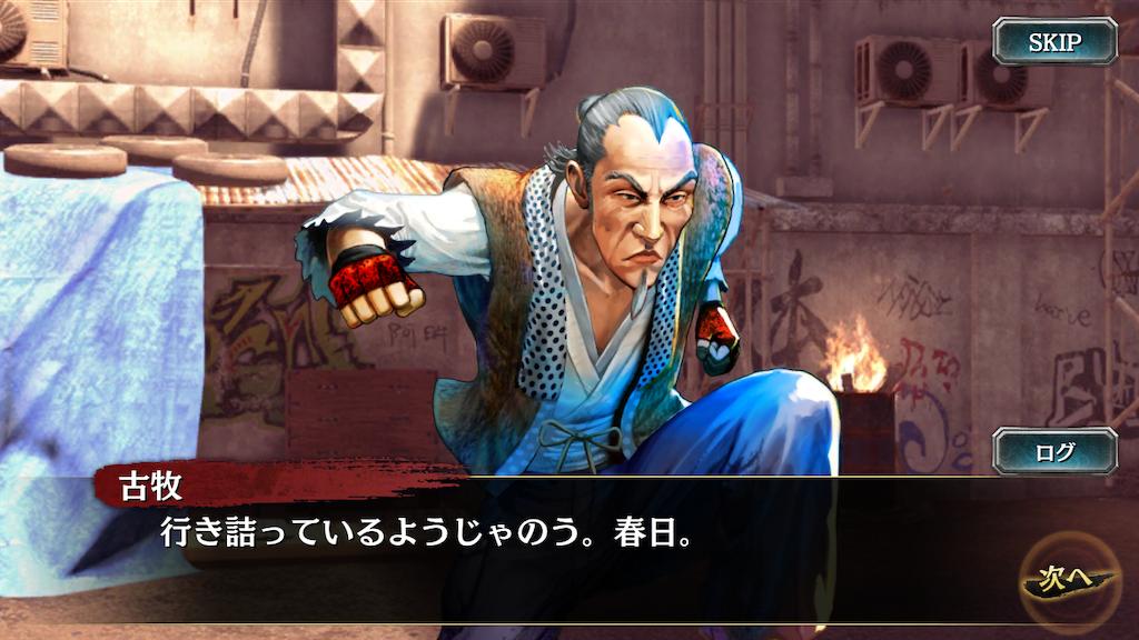 f:id:mutsuki03:20190301112509p:image