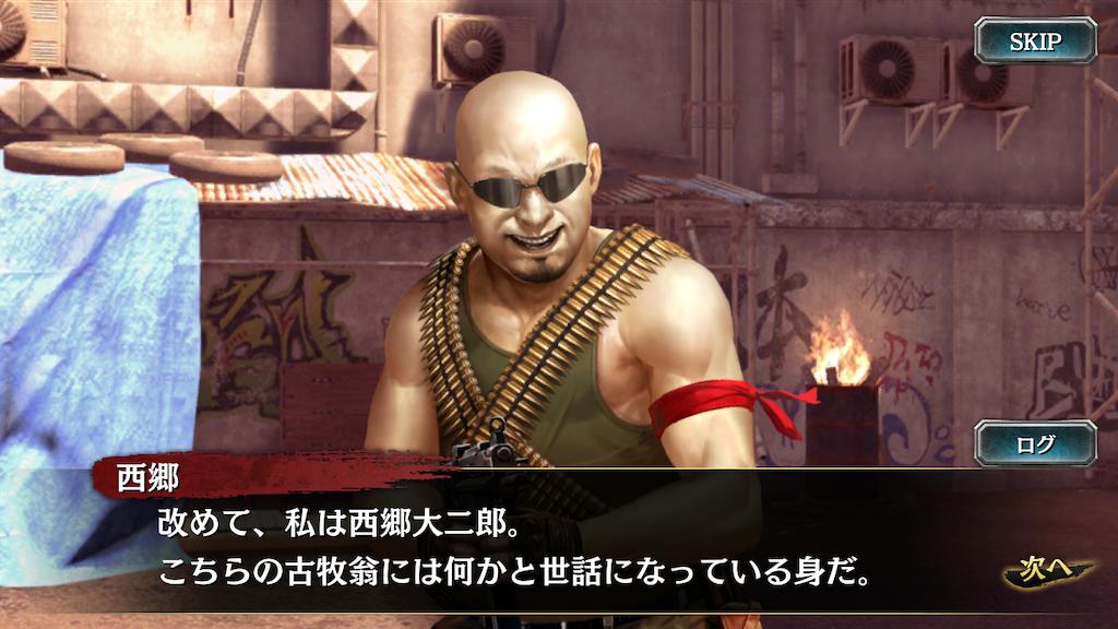 f:id:mutsuki03:20190301112520p:image