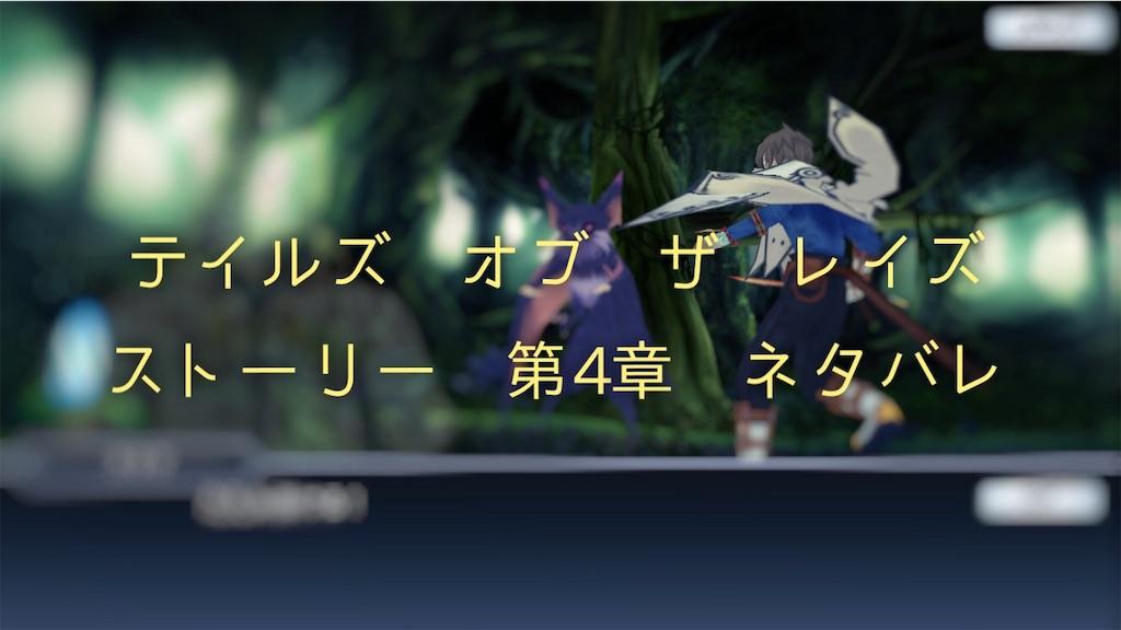 f:id:mutsuki03:20190311101814j:image