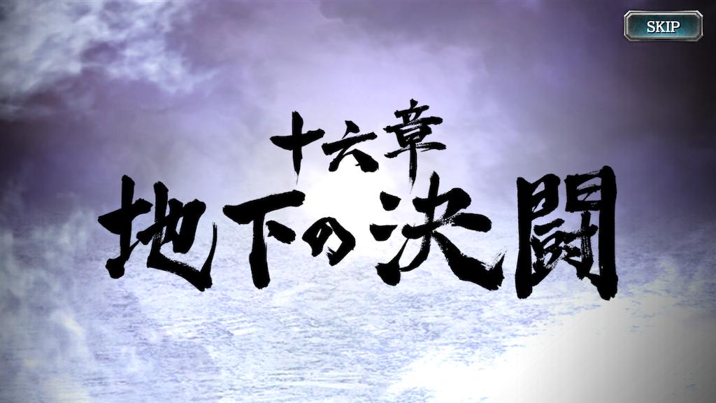 f:id:mutsuki03:20190326094850p:image
