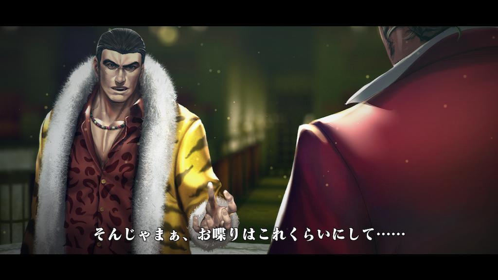 f:id:mutsuki03:20190326101616p:image