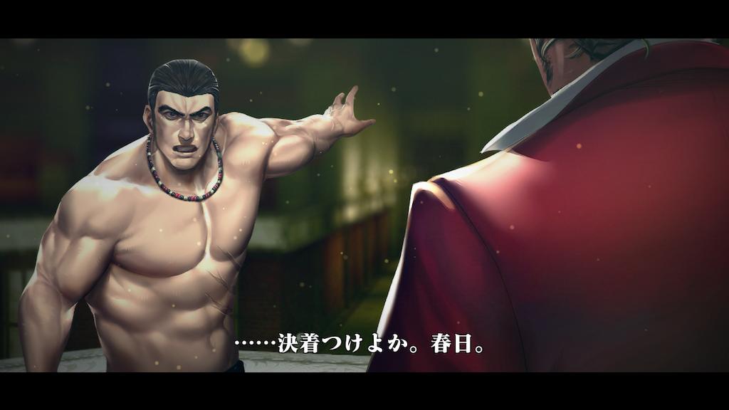 f:id:mutsuki03:20190326101645p:image
