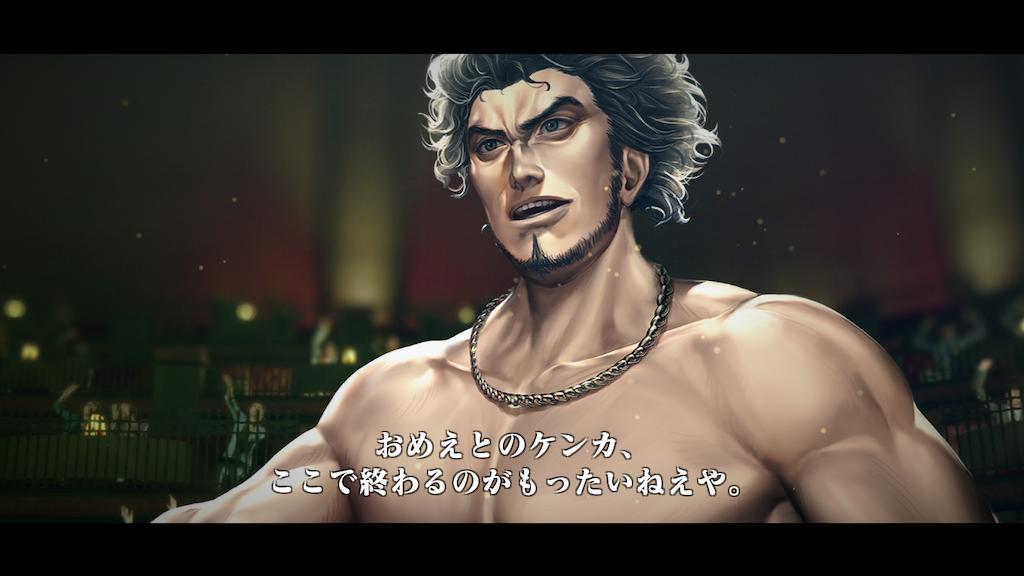 f:id:mutsuki03:20190326101653p:image