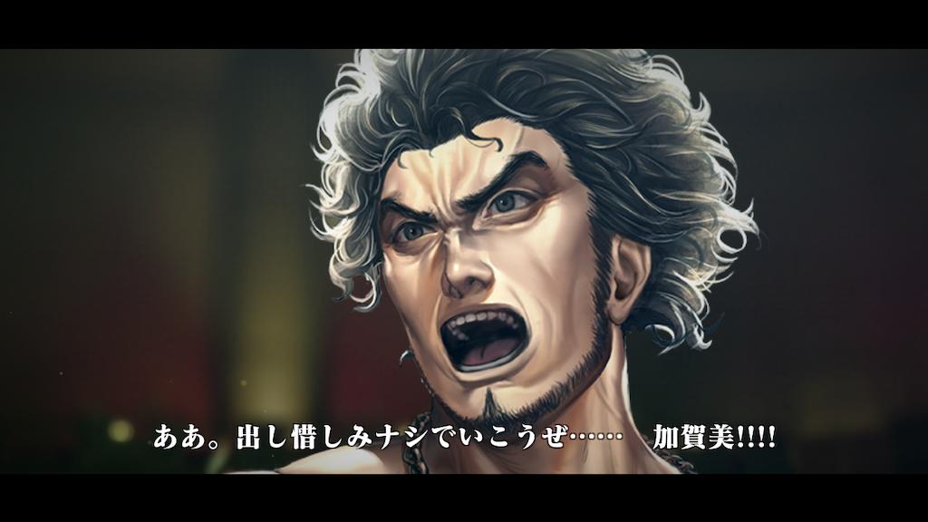 f:id:mutsuki03:20190326101700p:image