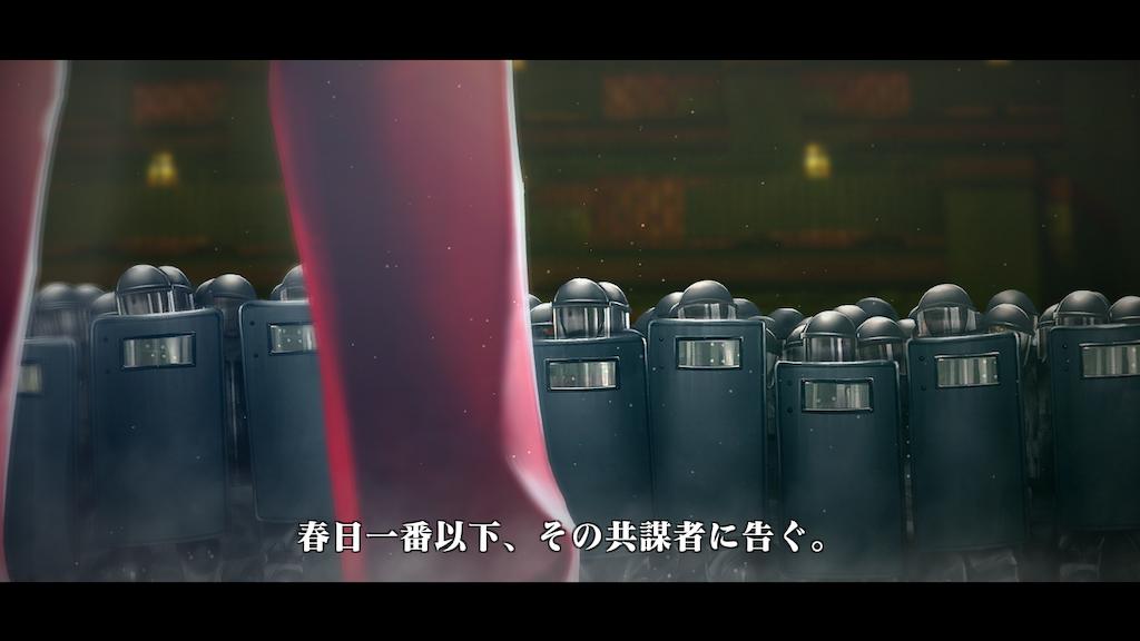 f:id:mutsuki03:20190326102047p:image