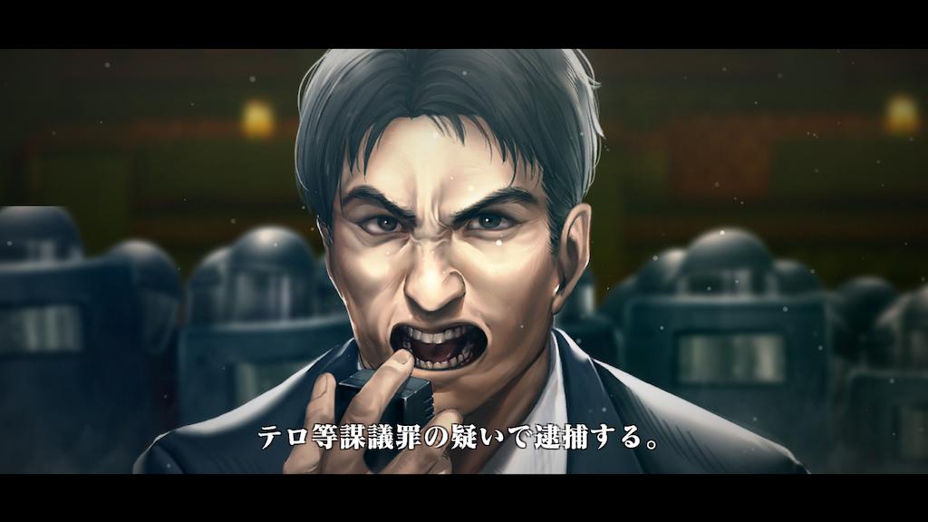 f:id:mutsuki03:20190326102056p:image