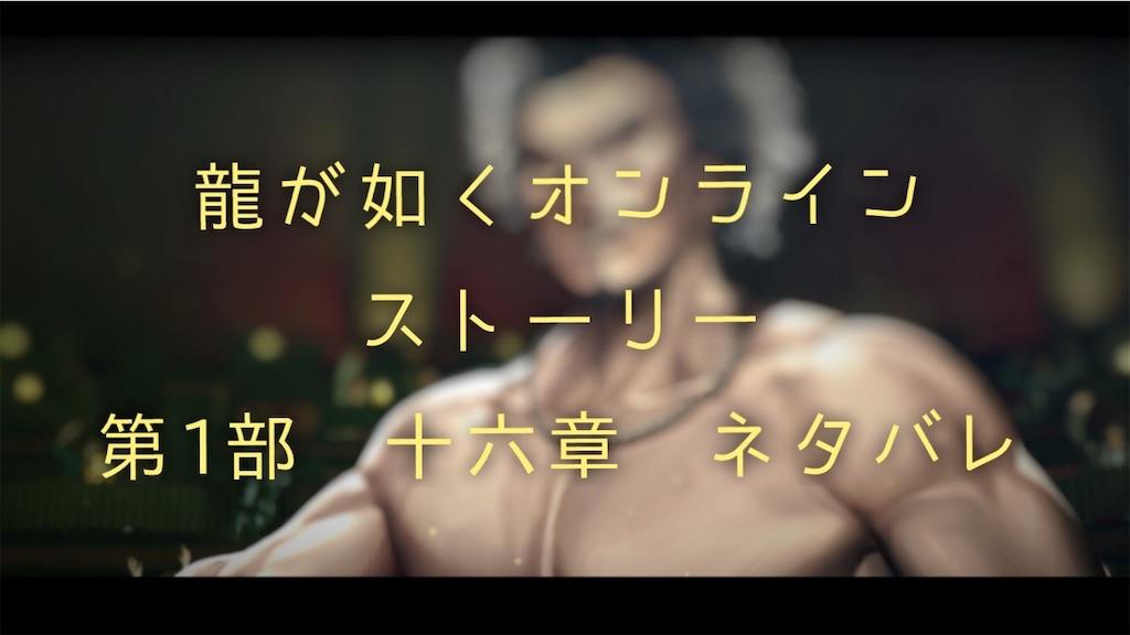 f:id:mutsuki03:20190326105441j:image