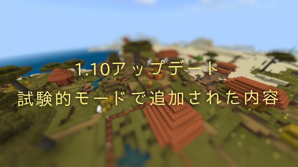 f:id:mutsuki03:20190328110632j:image