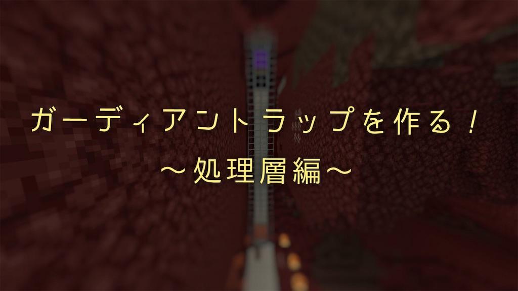 f:id:mutsuki03:20190331102408j:image