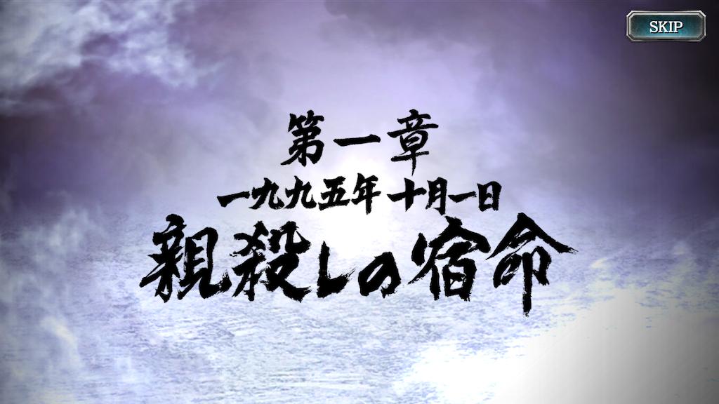 f:id:mutsuki03:20190406074618p:image