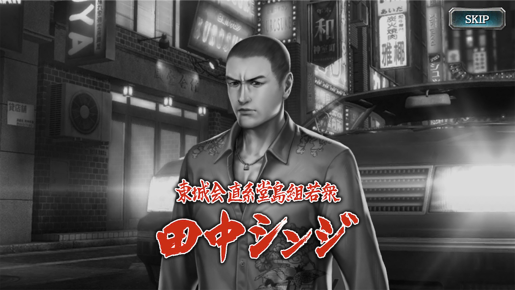 f:id:mutsuki03:20190406075020p:image