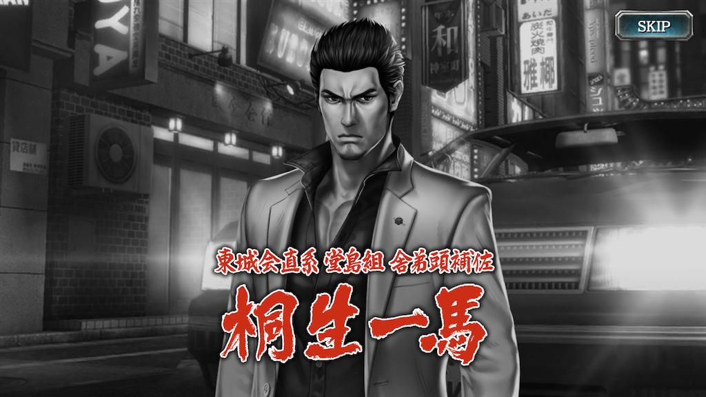 f:id:mutsuki03:20190406075126p:image