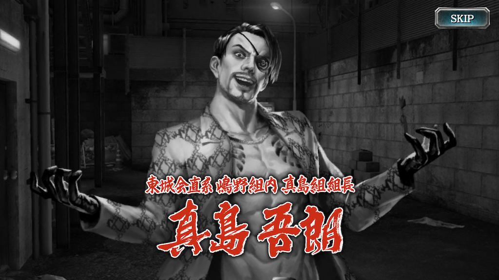 f:id:mutsuki03:20190406080327p:image