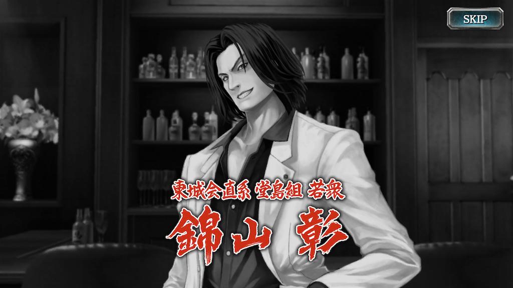 f:id:mutsuki03:20190406081146p:image